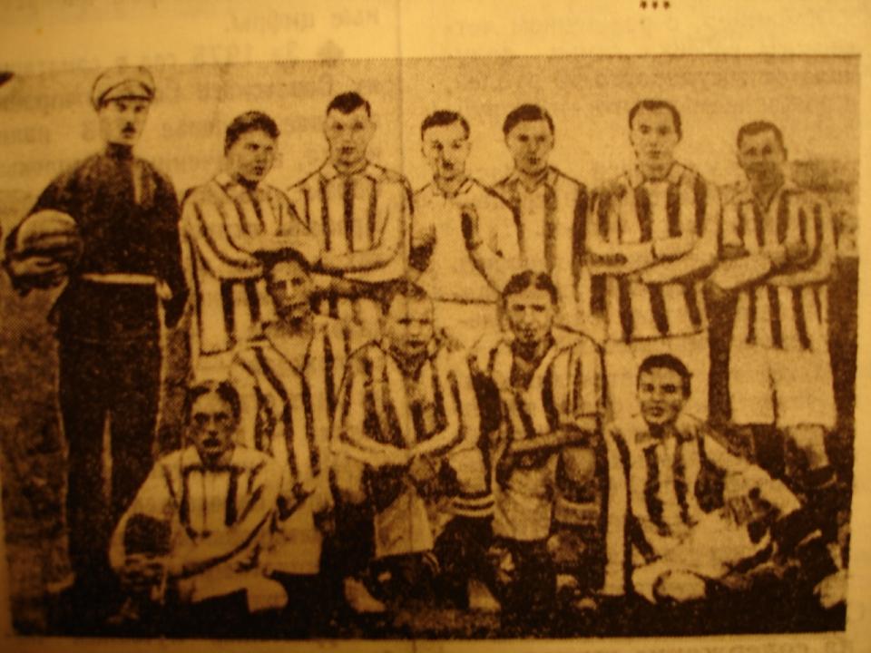 14 августа – День подольского футбола